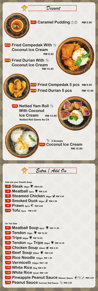 19&20 Dessert & Extra Online.png