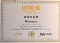 lyco-cdip_1.jpg