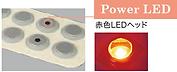 LED画像.png