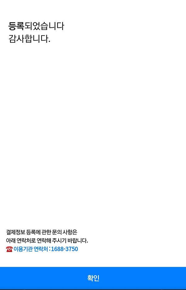 Screenshot_20210716-153330_Chrome_edited.jpg