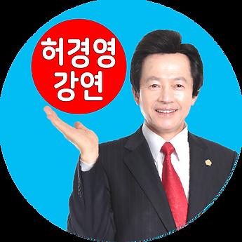 하늘궁 강연 800x800.png