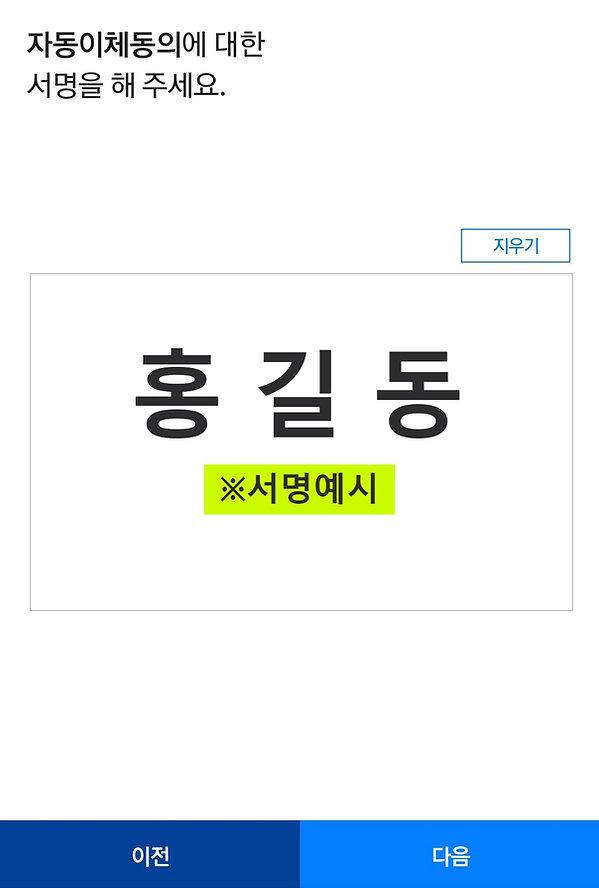Screenshot_20210716-153320_Chrome_edited