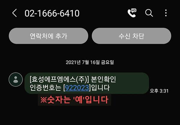 Screenshot_20210716-153214_Messages_edited.jpg