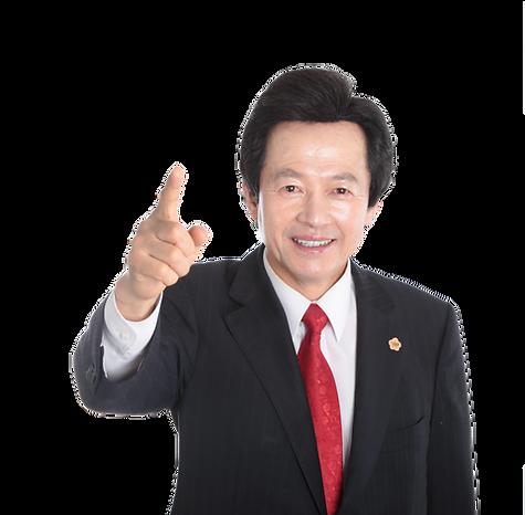 총재님.png