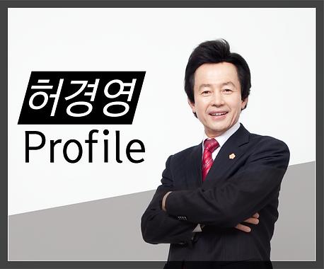 프로필.png