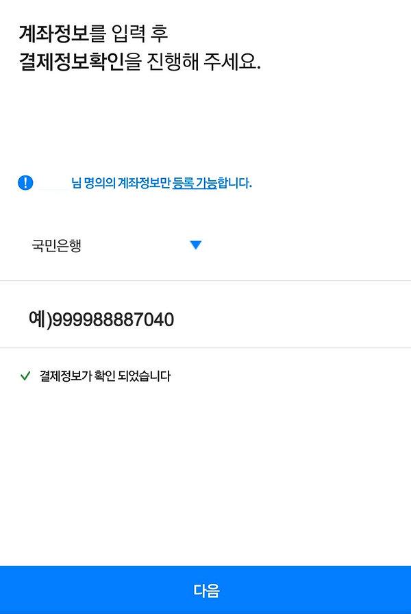 Screenshot_20210716-153255_Chrome_edited