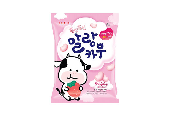 Lotte Malang Kao (Milk Soft Candy) Strawberry Flavor 79g