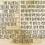 Thumbnail: Jongga Sliced Radish 340g