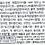 Thumbnail: CJ Anchovy Flavor Dashi Seasoning Powder 500g