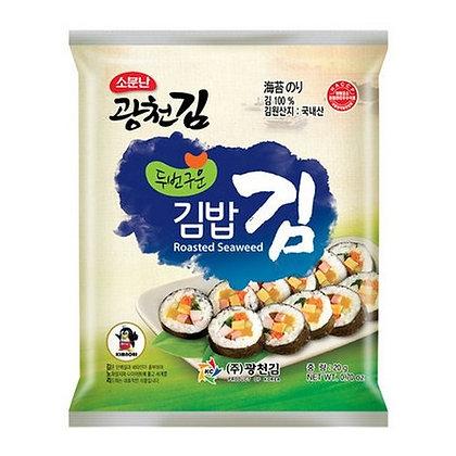 Kwangchun Roasted Seaweed 20g