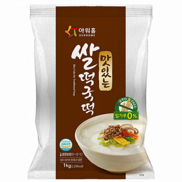 Our Home Sliced Rice Cake 1kg