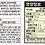Thumbnail: Nongshim Shrimp Cracker Familiy size 400g