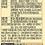 Thumbnail: Sempio Jin Ganjang Gold F3 500ml