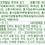 Thumbnail: Jongga Mat Kimchi 500g