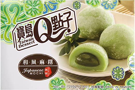 TD Japanese Mochi Green Tea 210g