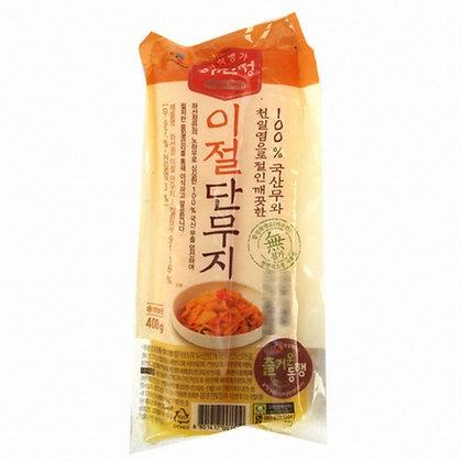 Haseongjung Pickled Radish 400g