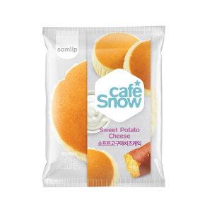 Cafe Snow Sweet Potato Cheese 50g