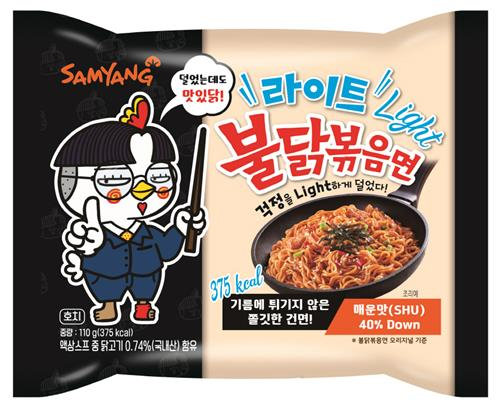 Samyang Hot Chicken Flavor Light 110g