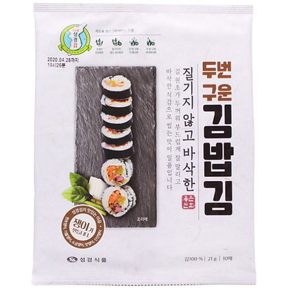 Sung Gyung Roasted Rice Roll Laver 10 Sheets 21g