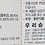 Thumbnail: Muk Bean Starch Powder 500g