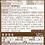 Thumbnail: Lotte Pepero Nude Choco 50g