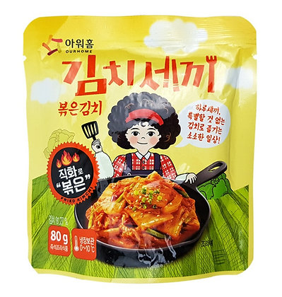 Our Home Fried Kimchi 80g