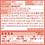Thumbnail: Lotte Pepero Original 54g