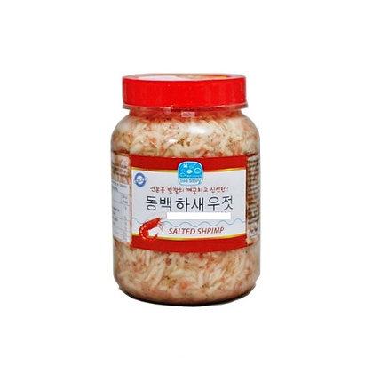 Sea Story Salted Shrimp 1kg