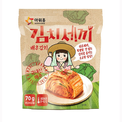 Our Home Cabbage Kimchi 70g