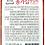 Thumbnail: Jongga Poggi Kimchi 2.5kg
