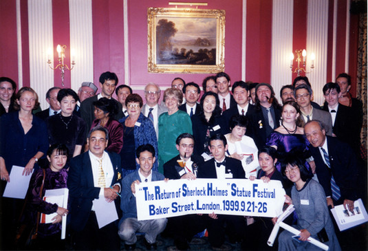 1999 - Création du Paritsu