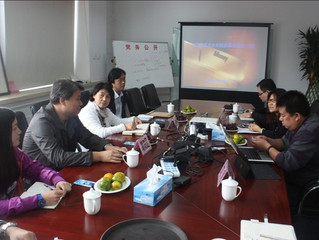 Dandelion, Xicheng District, Beijing, Chaoyang District Social Insurance Office of human resources l