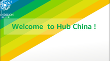 Come to Hubchina