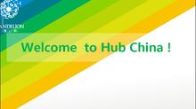 Come to Hubchina