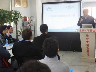 Argentina youth entrepreneurs  visited the dandelion international youth Inn