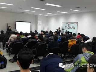 In 50 universities in Beijing more than 100 entrepreneurs gathered HubChina