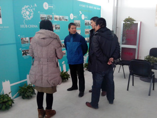 Baoding Development and Reform Commission Visited Hubbd