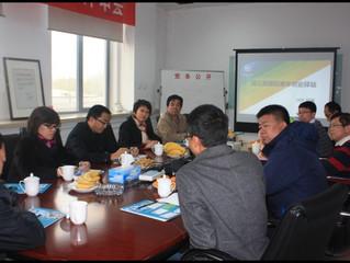 Deputy Mayor of Shijingshan district Gao Zhongtong visit  dandelion youth entrepreneurship Coaching
