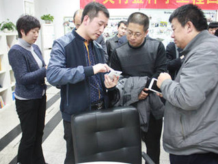 Organization Department of the CPC Beijing Municipal Committee Visited Hub China