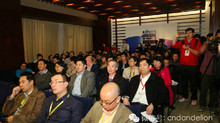 The Challenge Cup Global Entrepreneurship contest held in hubchina