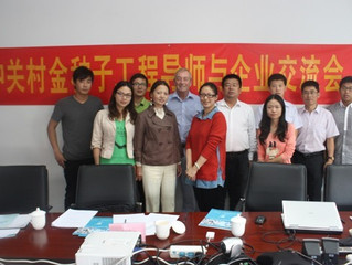 Cambridge biologist teaching Zhongguancun seed enterprises