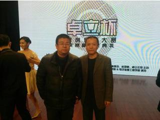 Professor Li Jinhong Comments the Idea Party