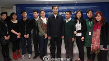Qin Yizhi interviews hubchina representatives