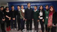 Qin Yizhi interviews hubchina representatives