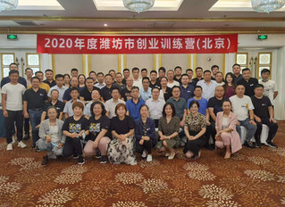 Gang Liu lectures at Accelerator