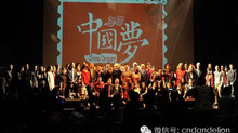 hubchina sponsored the Cambridge Federation Gala