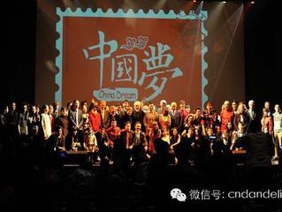hubchina sponsored the Cambridge Federation Gala