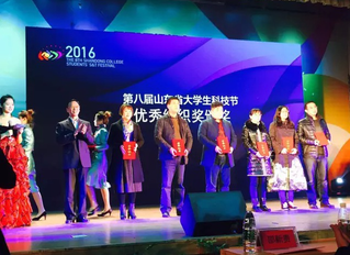 Hubchina Was Invitied to attend a Closing Ceremony at Science Festival in Shandong Province