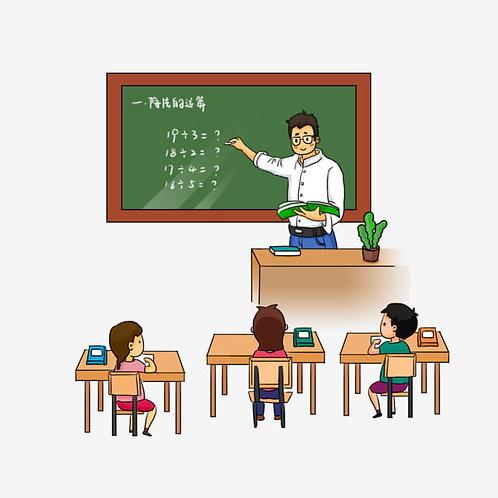 Matrícula em Ensino Fundamental I