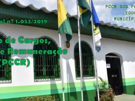 Informe sobre a Aprovação do PCCR 2019